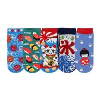 Real Sic Pack of 5 Japanese Iconic Ankle Socks for Men and Women - Casual Designer Series - Breathable and Lightwear Cotton