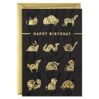 Hallmark Eight Bamboo Birthday Card (Chinese Zodiac)