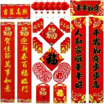 32pcs Chinese Couplets, Angela&Alex 2020 Chinese New Year Decorations Spring Festival Including Chun Lian/Red Lantern/Wall Stickers/Red Envelope/Chinese FU Sticker for Home Party Decor