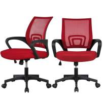 YAHEETECH 2 x Ergonomic Mesh Office Chair Mid-Back Height Adjustable Computer Chair w/Lumbar Support & 360° Rolling Casters 276lb Weight Capacity Red