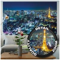 Poster – Tokyo City – Picture Decoration Skyline Night Modern Metropolis Tokio Tower Panorama Japan Cosmopolitan Nippon Image Photo Decor Wall Mural (55x39.4in - 140x100cm)