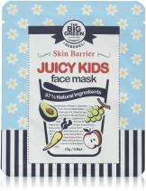 BIGGREEN Natural Juicy Kids Face Mask Sheet - Big Green EWG VERIFIED, Soothing, Healing-Moisturizing, Calming, Ecocert Certified Squalane, Vitamins & Mineral 5 Sheets Face Mask Set