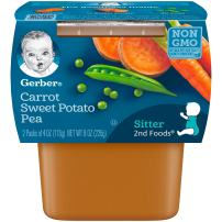 Gerber 2nd Foods Carrot, Sweet Potato & Pea Pureed Baby Food, 4 Ounce Tubs, 2 Count (Pack of 8)
