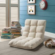 Loungie Super-Soft Folding Adjustable Floor Relaxing/Gaming Recliner Chair, Beige