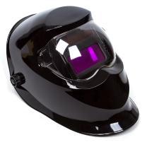 Holulo Auto Darkening Welding Helmet Solar Power Wide Viewing Field Professional Hood for MIG TIG ARC Cap Mask (Shiny black)
