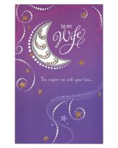 American Greetings Mother's Day Card for Wife (Moon, Stars)