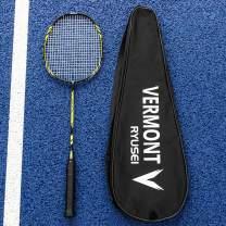 "Vermont Ryusei Badminton Racket | Club-Level Senior Badminton Racket (27"") | Graphite Tech Performance | Slick Black & Yellow Design | Premium Durability | 89g"