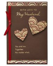American Greetings Valentine's Day Card for Husband (Together)