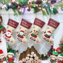 Athoinsu 4 PCS Christmas Stockings Rustic Family Xmas Holiday Party Tree Vintage Home Decorations Gifts for Toddlers Kids, 20'' (Style2)