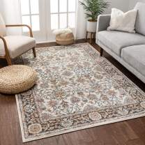 """Well Woven Cora Vintage Grey Oriental Floral Pattern Area Rug 5x7 (5'3"""" x 7'3"""")"""