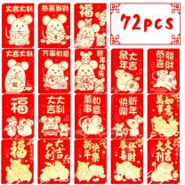"""PANTIDE 72Pcs Chinese Red Envelopes for 2020 New Year, Mouse Lucky Money Envelopes Packets, Rat Year Hong Bao Lai See for Spring Festival Wedding Graduation Birthday, 18 Patterns (3.15""""W x 4.5""""H)"""
