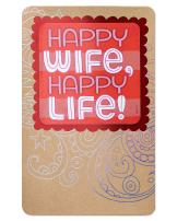 American Greetings Valentine's Day Card for Wife (Happy Wife, Happy Life)