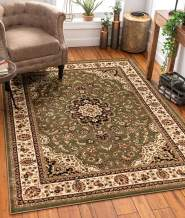 """Noble Medallion Green Persian Floral Oriental Formal Traditional Area Rug 5x7 ( 5'3"""" x 7'3"""" ) Easy to Clean Stain Fade Resistant Shed Free Modern Contemporary Transitional Soft Living Dining Room Rug"""