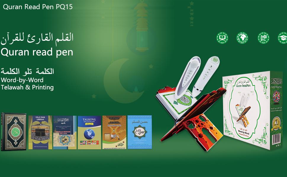 Quran Read Pen with Wooden Box d