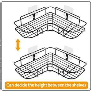high enough between the shelves