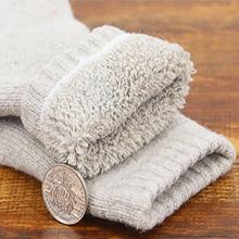 mens warm wool socks