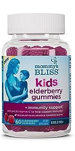 Kids Elderberry Gummies