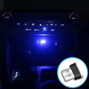 USB light Ambient Light MINI USB light Night light