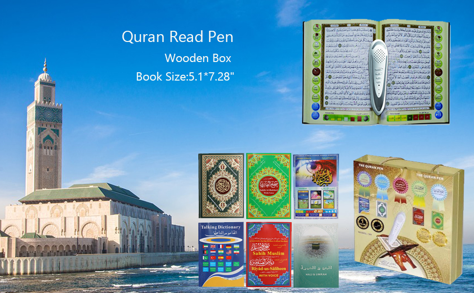 Quran Read Pen with Wooden Box M9