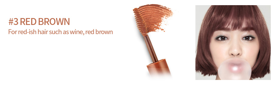 Color My Brows 4.5g #3 Red Brown