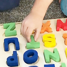 puzzle parts easy to grab by small toddler hands no swallowing of big parts letters