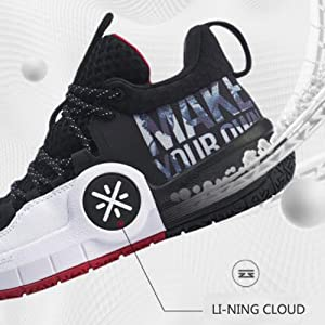 lining cloud shoes