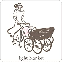 BLANKET MUSLIN MUSLIM WRAP STROLLER COVER CLOTH BABY BEBE UNICORN LICORNE GIRLY NURSERY NEW MUM WRAP