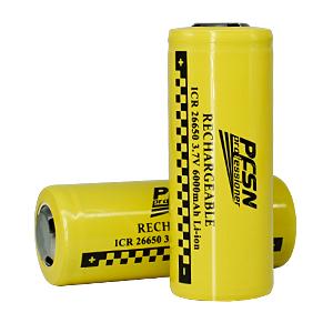 26650 flashlight p50 flashlight with battery best flashlight 26650 battery powered brightest torch