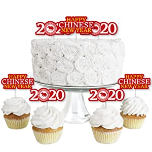 Chinese New Year - Dessert Cupcake Toppers - 2020 Year of the Rat Party Clear Treat Picks