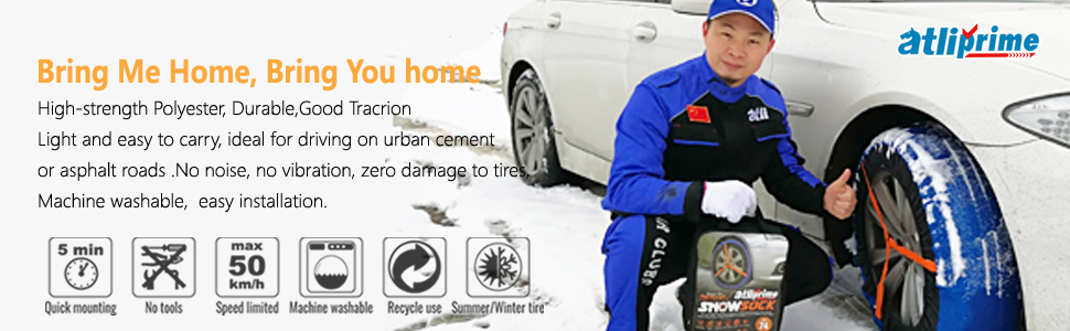 auto snow sock,snow chains atliprime