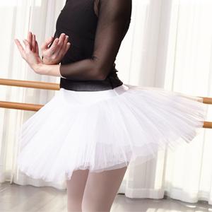 Classic Women's Ballet Tutu Skirt