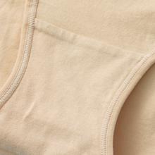 doubble layer crotch undies