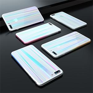 Transparent Aurora Gradient Color Case