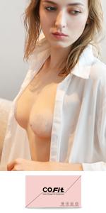 nipple cover