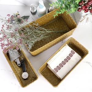 Seagrass Nesting Storage Basket Bin