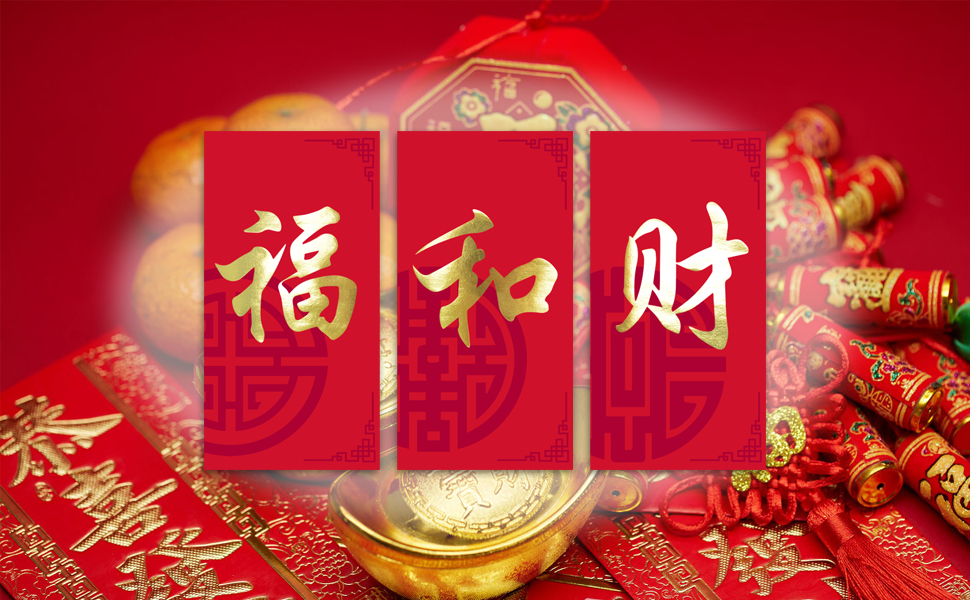 New Year Hong Bao Red Pockets