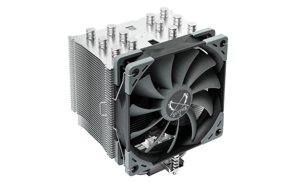 quiet cpu cooler