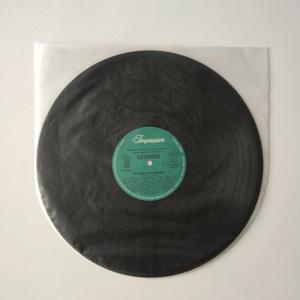 round bottom vinyl record sleeves