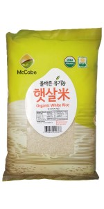 McCabe White Rice