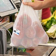 produce bags reusable