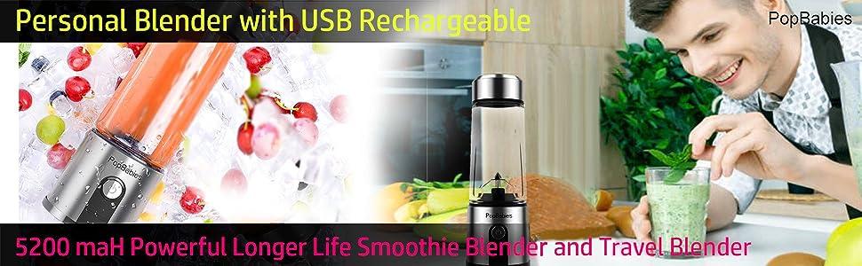 Smoothie blender portable blender personal blender Black Friday gift Cyber Monday Christmas gift