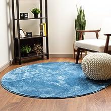 round shag rugs
