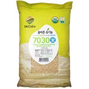 12 Lbs 7030 Rice