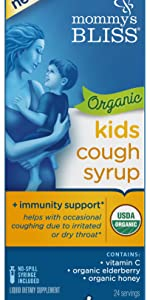 Organic Kids Cough Syrup Day Time