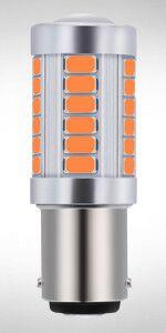 1157 led bulb amber