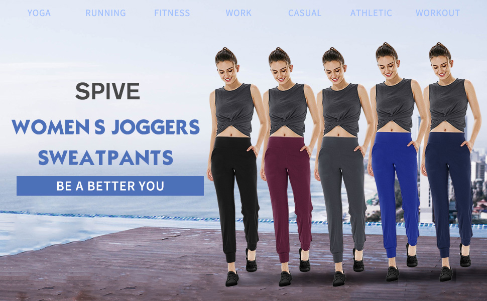 womens sweatpants