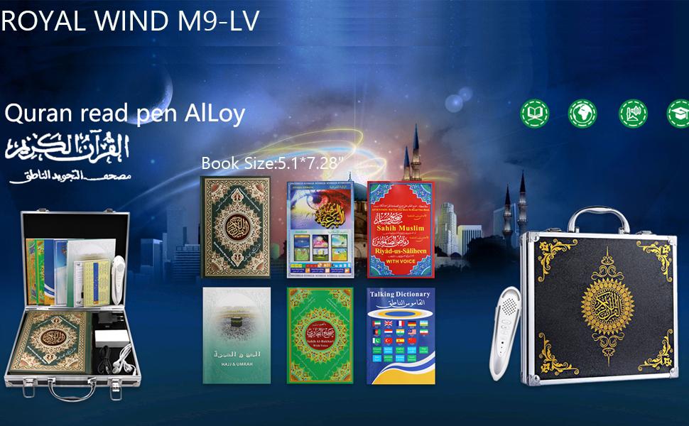 quran read pen alloy box