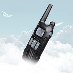 walkie talkeis frs