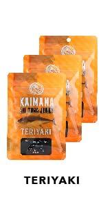 Teriyaki Ahi Tuna Jerky 3 Pack Bundle