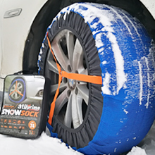 auto snow sock,traction tire cover